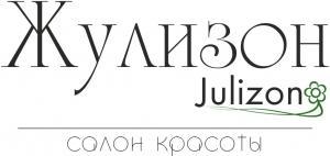 Салон красоты ЖУЛИЗОН