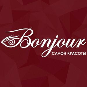 Bonjour / (Бонжур) - Салон аппаратной косметологии в Киеве